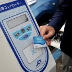 リーフで必要な充電カード類 申し込み必須なカード
