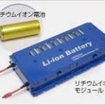 リーフ リチウムイオン電池の寿命は?上手な使い方とは