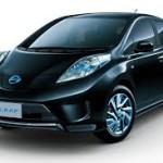 EVが高速道路を格安で走れる経済産業省から発表について